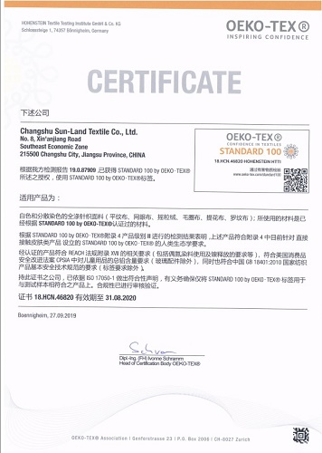 Oekotex 100 紡織品放心認證
